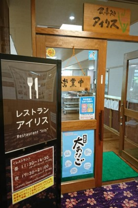 国民宿舎 さんべ荘/島根県大田市三瓶町志学