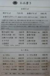 20190718_181040