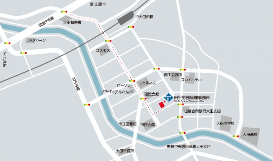 田平労務管理事務所近隣マップ